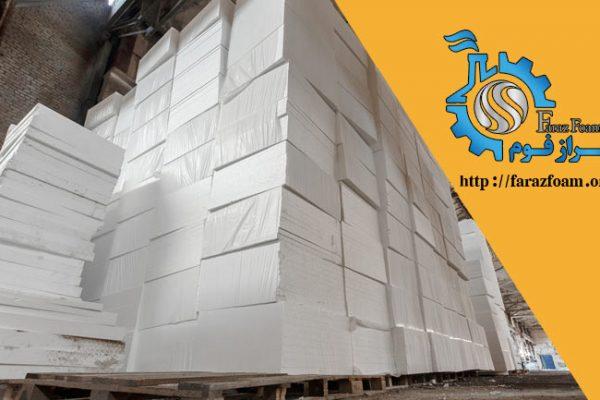 خرید فوم و یونولیت ساختمانی در قائم شهر