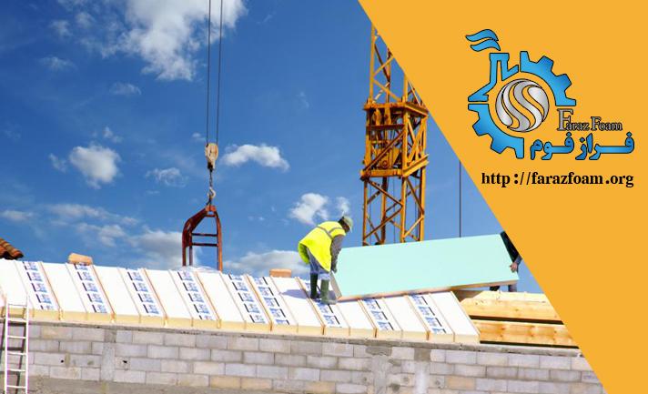خرید فوم و یونولیت ساختمانی در نوشهر