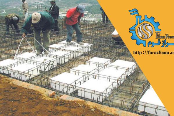 خرید فوم و یونولیت ساختمانی در تنکابن
