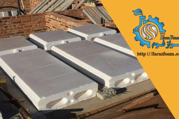 خرید یونولیت ساختمانی در گرمسار